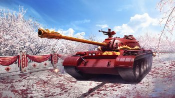 Chinese New Year Event: Did YOU get the King Dragon Type 59!?