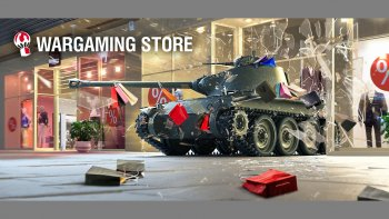 WG Store: Gear Up for Spring with Sales